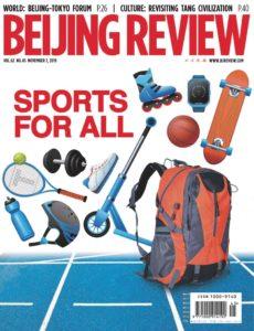 Beijing Review – November 07, 2019