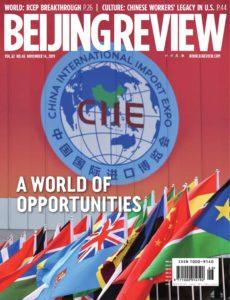 Beijing Review – November 14, 2019