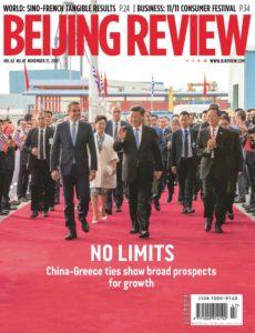 Beijing Review – November 21, 2019