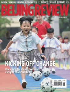 Beijing Review – November 28, 2019