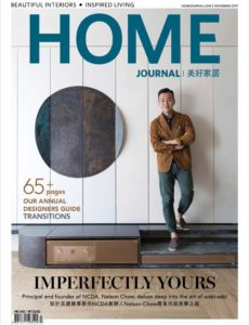 Home Journal – November 2019