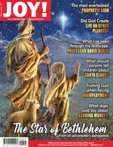 Joy! Magazine – December 2019