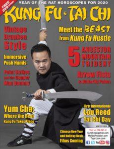 Kung Fu Tai Chi – Winter 2020