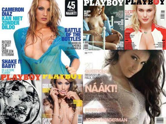 Porn Mag Download