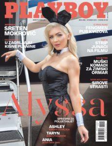 Playboy Croatia – Studeni 2019