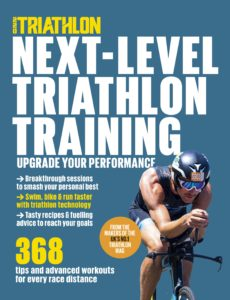 220 Triathlon UK Next-Level Triathlon Training (2019)