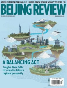 Beijing Review – December 05, 2019