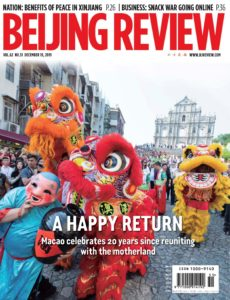 Beijing Review – December 19, 2019