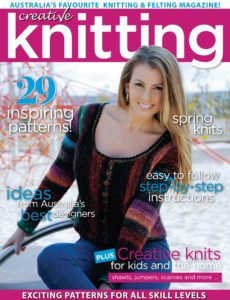 Creative Knitting – January 2020