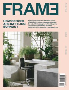 Frame – January-February 2020