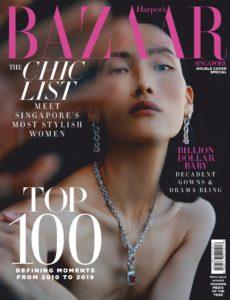 Harper's Bazaar Singapore – December 2019