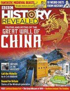 History Revealed – January 2020