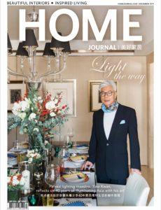 Home Journal – December 2019