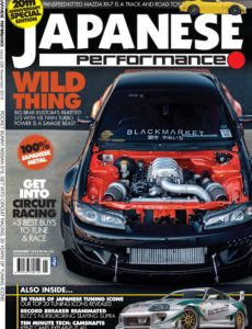 Japanese Performance – Issue 226 – November 2019