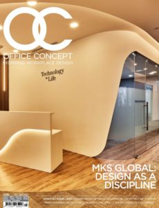 Office Concept – December 2019-March 2020
