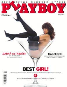 Playboy Ukraine – November 2019