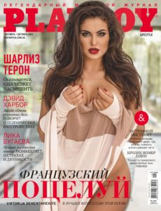 Playboy Ukraine – September-October 2019