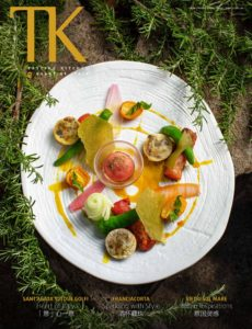 TK Tasting Kitchen – Issue 44 2019