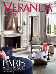 Veranda – January 2020
