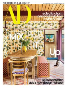 Architectural Digest USA – February 2020