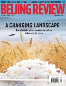 Beijing Review – January 02, 2020
