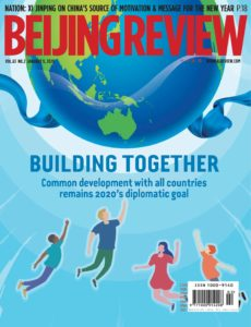 Beijing Review – January 09, 2020