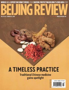 Beijing Review – January 16, 2020
