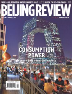 Beijing Review – January 23, 2020