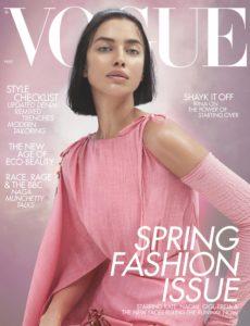British Vogue – March 2020