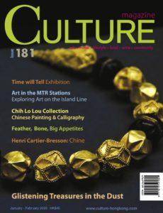 Culture – January-February 2020