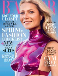 Harper's Bazaar USA – February 2020