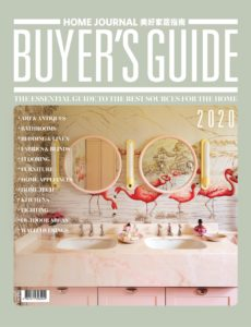 Home Buyer's Guide – January 2020