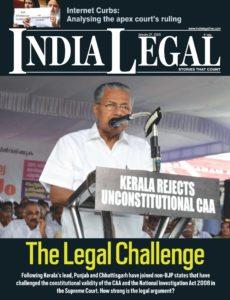 India Legal – January 27, 2020