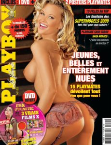 Les Filles de Playboy France – Mars-Avril 2009