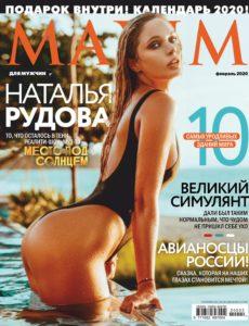 Maxim Russia – February 2020