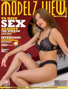 Modelz View – January 2020