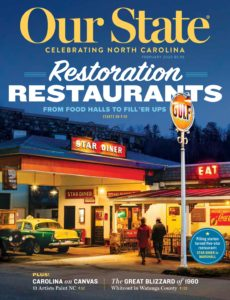 Our State Celebrating North Carolina – February 2020
