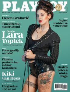 Playboy Croatia – July 2017
