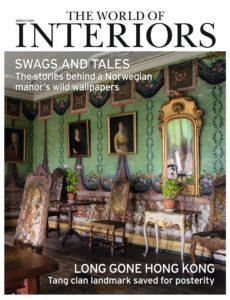 The World of Interiors – March 2020