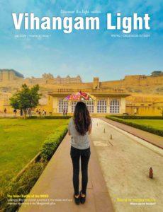 Vihangam Light – January 2020