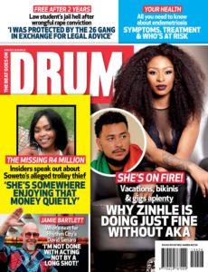 Drum – 05 March 2020