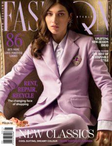 Fashion Quarterly – March 2020