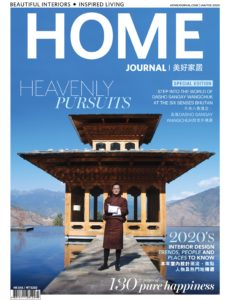 Home Journal – January-February 2020