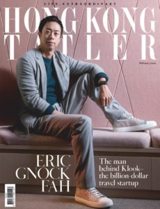 Hong Kong Tatler – February 2020
