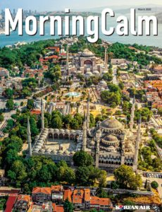 MorningCalm – March 2020