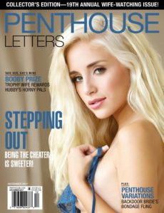 Penthouse Letters – December 2017