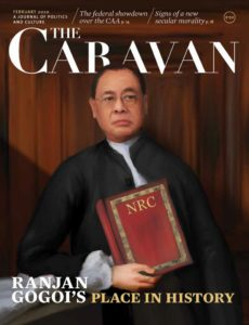 The Caravan – February 2020