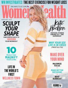 Women's Health UK – March 2020