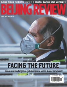 Beijing Review – March 26, 2020