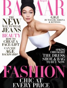 Harper's Bazaar USA – April 2020